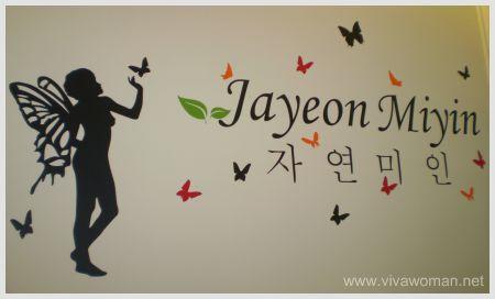 jayeon-miyin