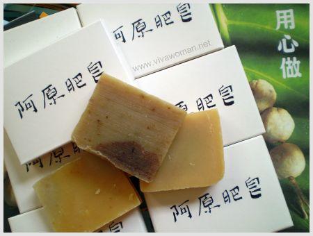 yuan-soap