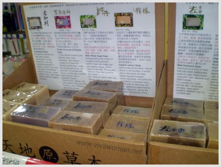 yuan-soaps-counter