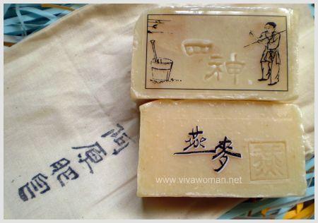 yuan-soaps