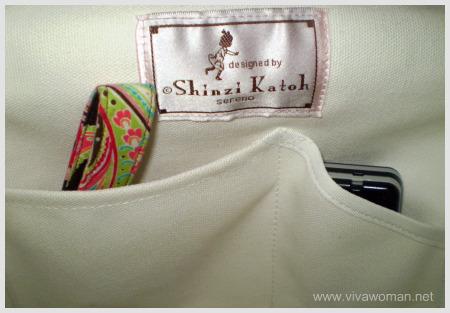 Shinzi Katoh Japanese bags in Singapore