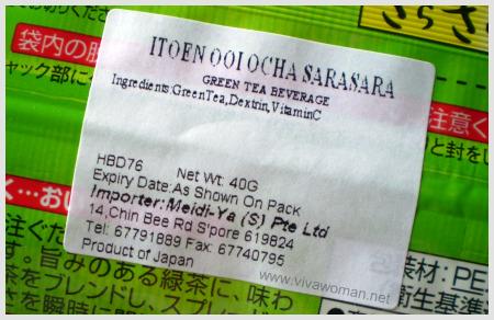 matcha green tea ingredients