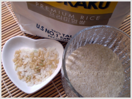 homemade rice scrub