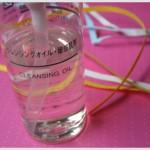 Review: Muji Cleansing Oil For Sensitive Skin