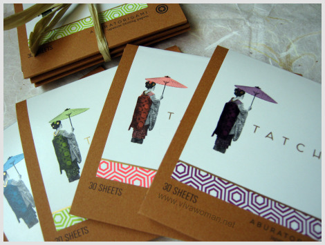 Tatcha Japanese Aburatorigami Blotting Paper