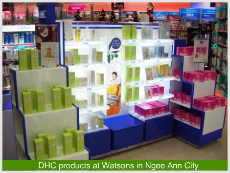 DHC Watsons Singapore