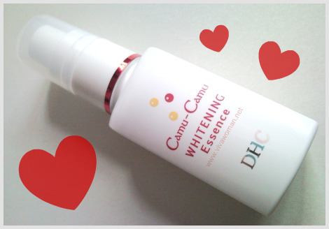 Camu-camu Whitening Essence