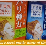 Do you like to use face sheet masks?