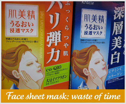 Do you like to use face sheet masks?