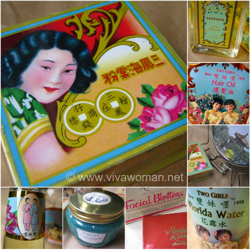 Nostalgic beauty products of yesteryear
