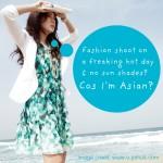 Asian skin is less prone to getting sunburn