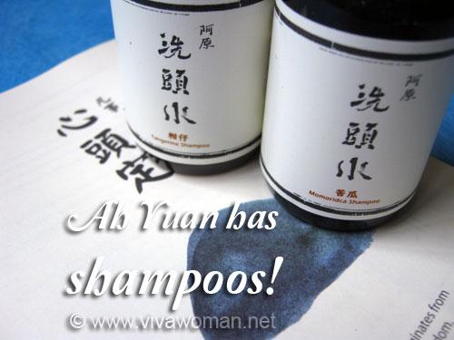 Ah Yuan…Ah Yuan, can you wash my hair?