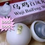 Bai Feng Wan: a woman's pill from a black chicken