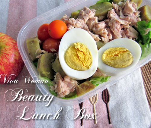 Beauty Lunchbox Ideas: pack your own beauty lunch box
