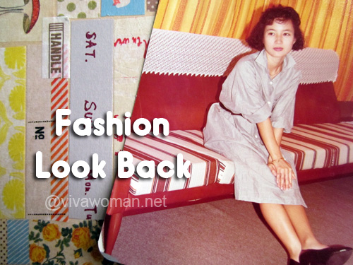 Fashion look back: rocking my teenage years