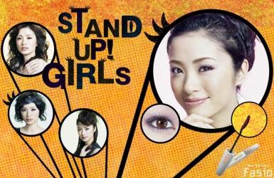 Aya Ueto stands up for Fasio mascara