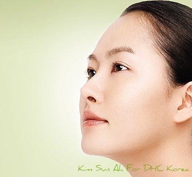 Skincare tips for mature skin