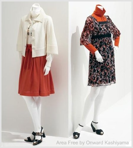 Classy smart casual Japanese fashion wear