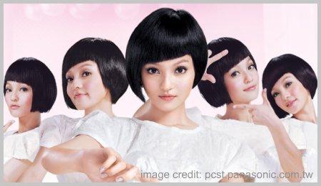 Asymmetrical haircut flatters facial features