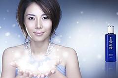 Nanako in Kose Sekkisei CM
