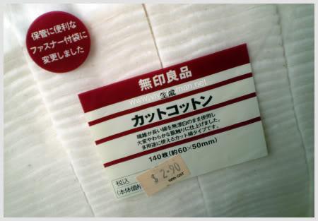 Review:  Muji unbleached facial cotton pads