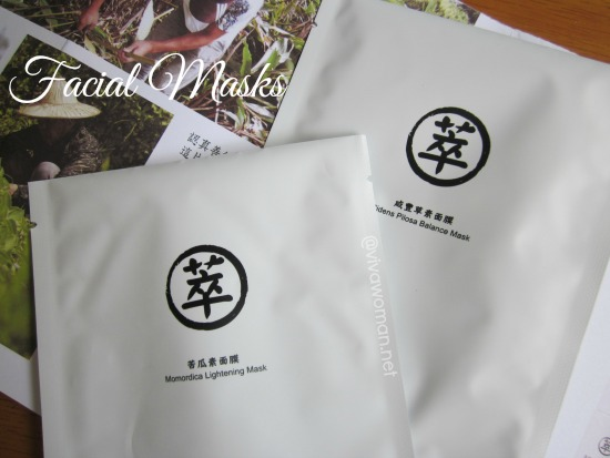 Yuan Face Mask