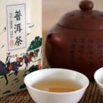 Pu Erh Tea Rinse