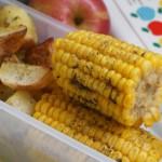 Steam Corn