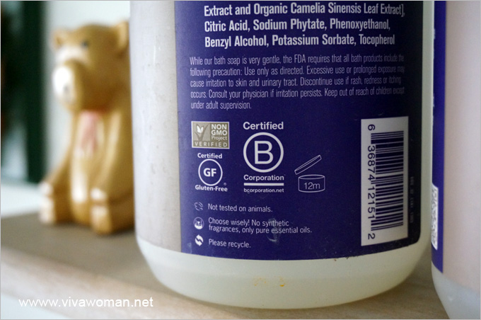 EO-Everyone-Soap-Packaging