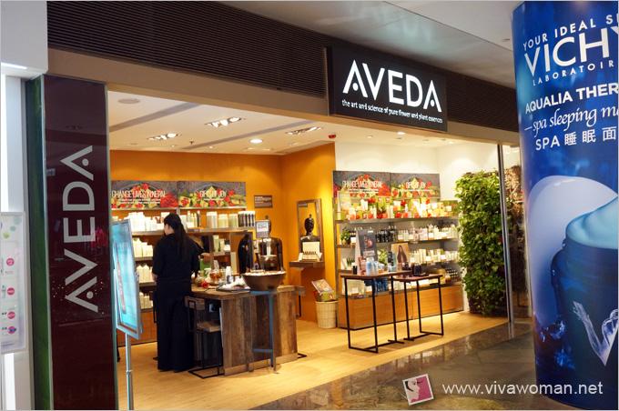 Aveda-Store-Langham-Place-Hong-Kong