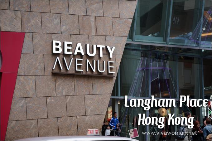Beauty-Avenue-Langham-Place-Hong-Kong