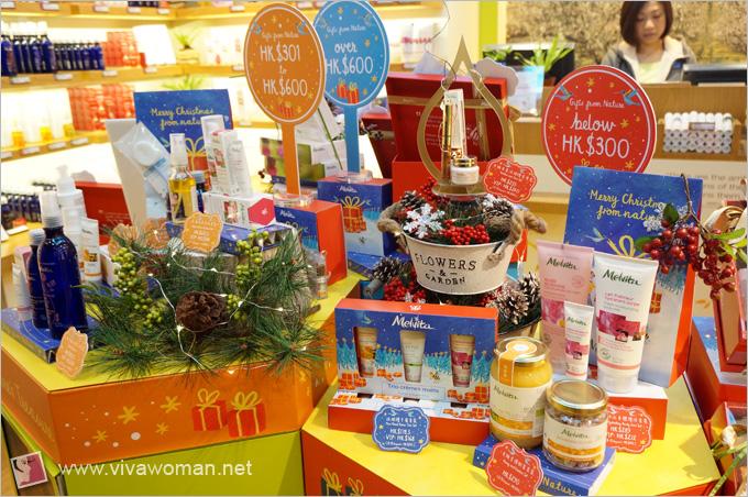 Melvita-Christmas-Promotion-Hong-Kong