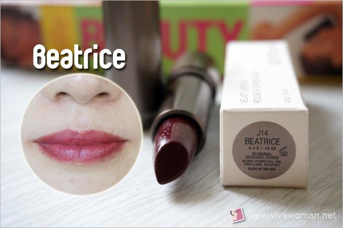 Alima Pure Velvet Lipstick Beatrice