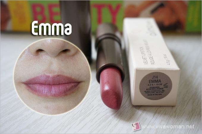 Alima Pure Velvet Lipstick Emma