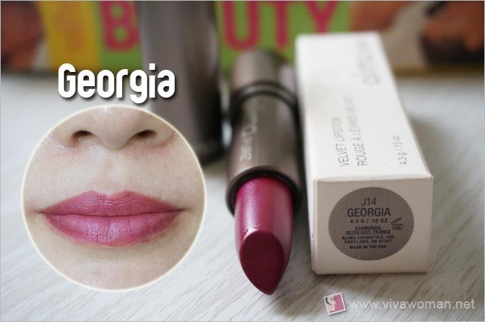 Alima Pure Velvet Lipstick Georgia