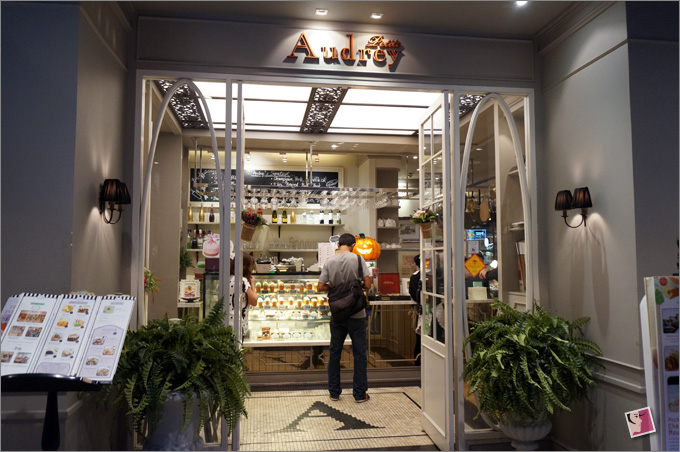 Petite Audrey Cafe