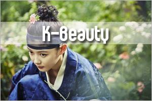 "Beauty"""