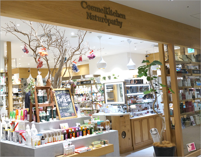 Cosme Kitchen Natural And Organic Cosmetics Store In Japan