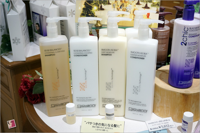 Giovanni Shampoo Range