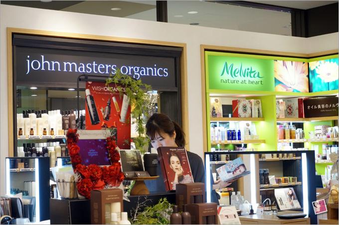 John Masters Organics Japan