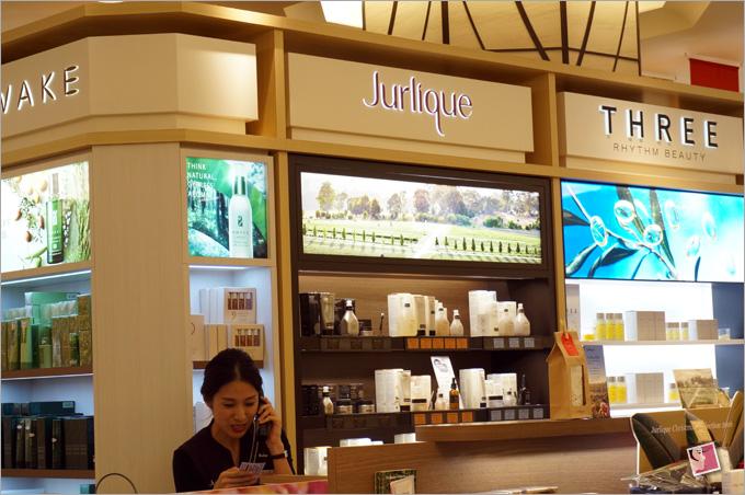 Jurlique Japan