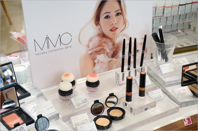 MMC Cosmetics