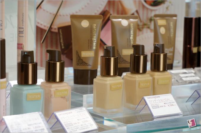 Naturaglace Natural Cosmetics